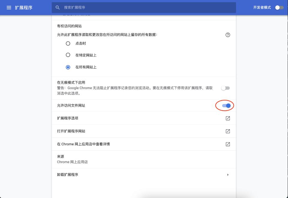 Circle 允许访问文本文件